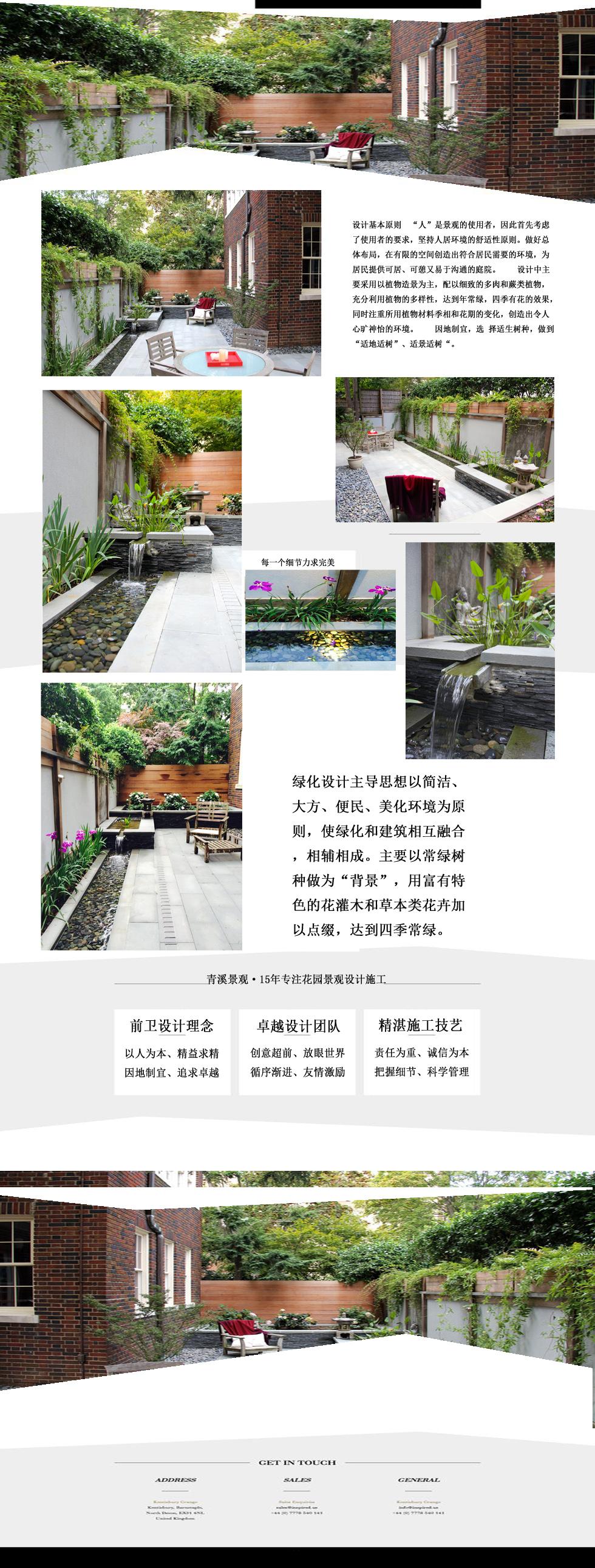 深圳别墅庭院景观设计