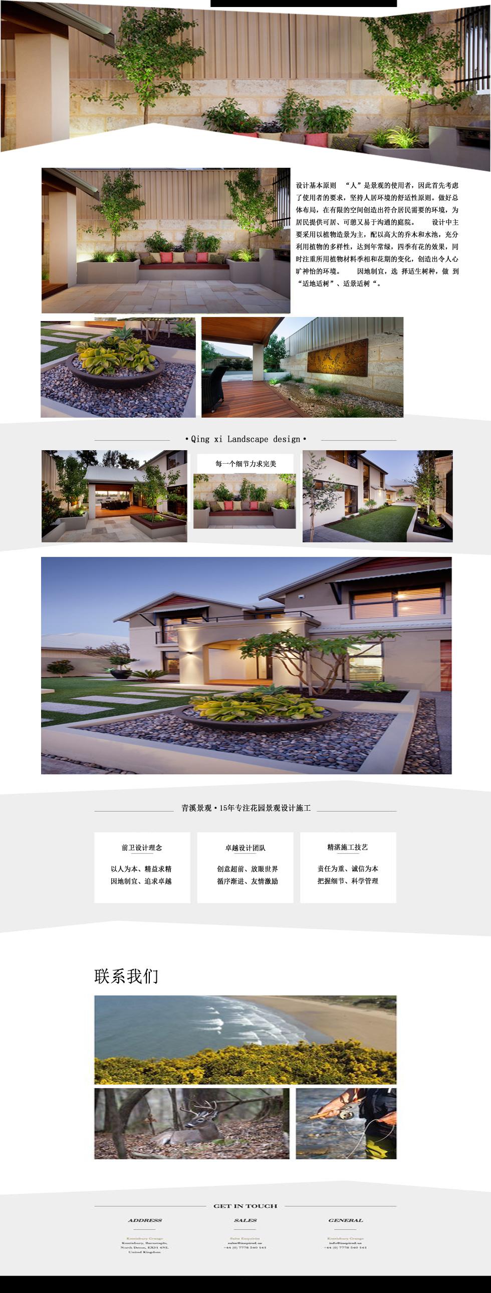 新中式花园设计 - 深圳青溪景观设计
